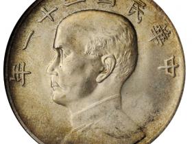 民国21年银元三鸟价格