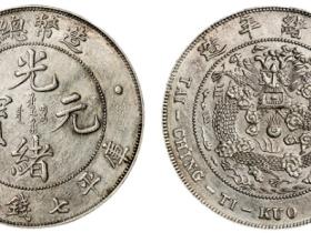 近期老银元价格是多少