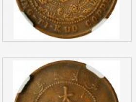 大清铜币皖字版价格