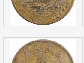 吉字大清铜币十文价格