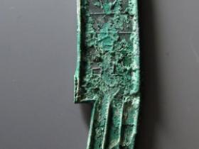 节墨之大刀背辟封成交价格: RMB 368380