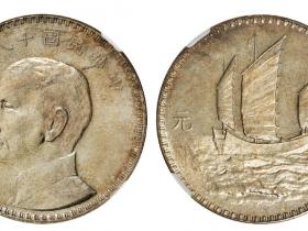 民国十八年日本版孙像背三帆船壹元银币