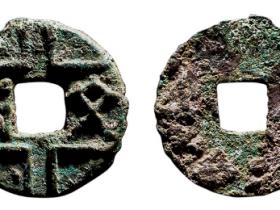战国文信古钱币价格