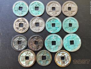 有多少人不相信大东北地区出现的古钱币?