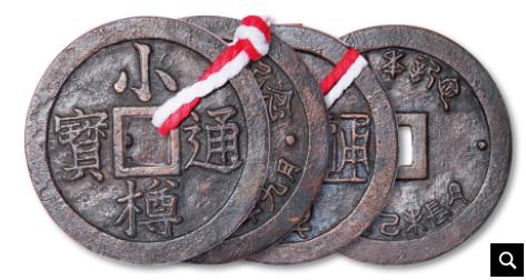 昭和五十四年小樽货币研究会十周年纪念钱币