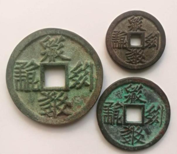 """试译第二十六枚西夏文钱币""""鬼日寳钱""""——"""