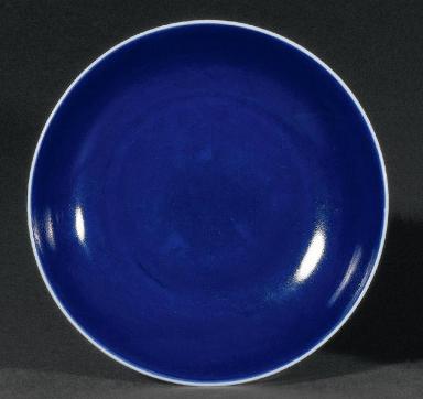 清雍正霁蓝釉盘一对成交价(人民币):253,000