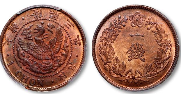 朝鲜隆熙三年一钱铜元价格